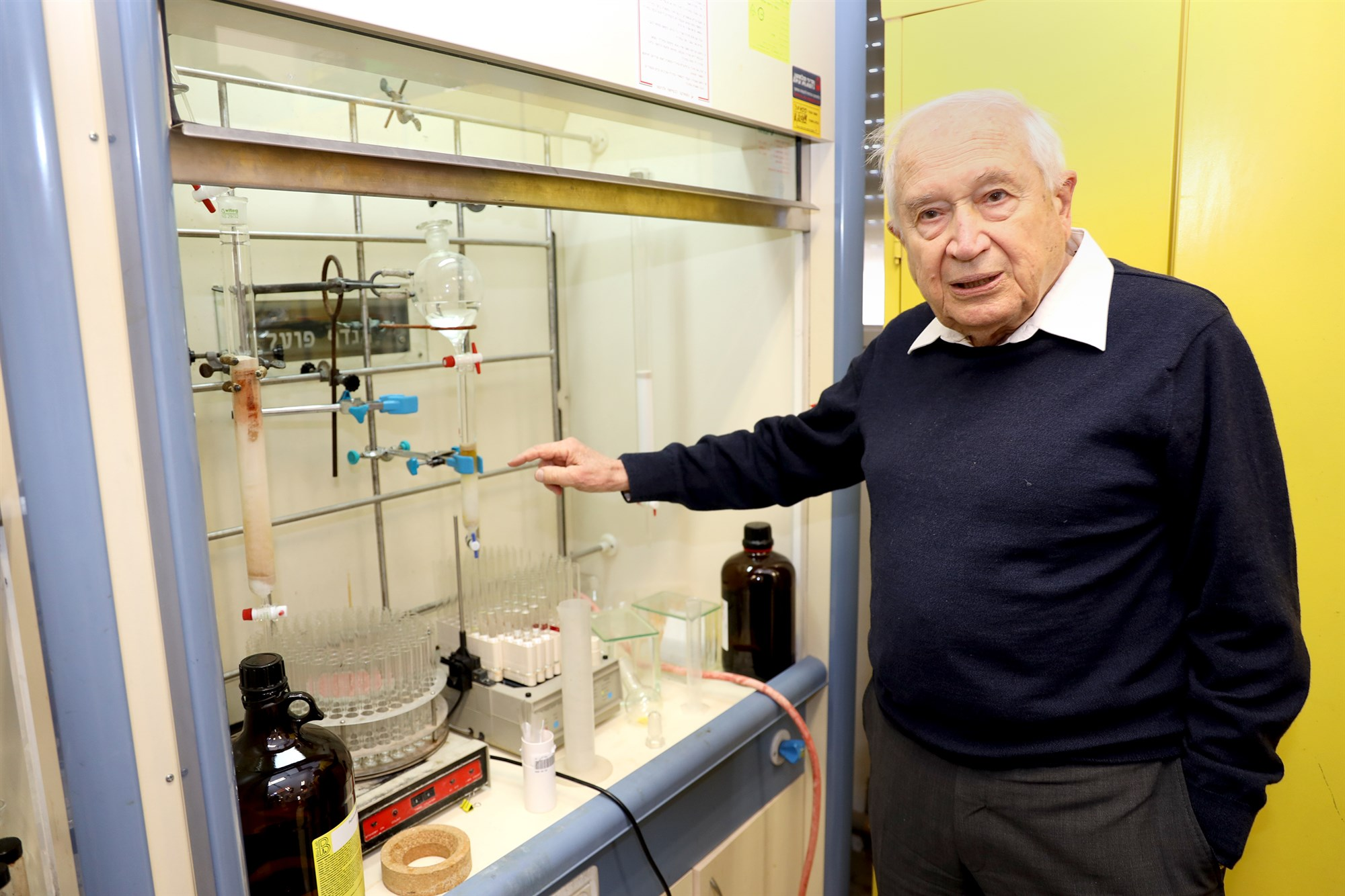 Raphael Mechoulam at EPM lab